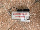 帶控制信號用反應釜電子傳感器稱重5噸