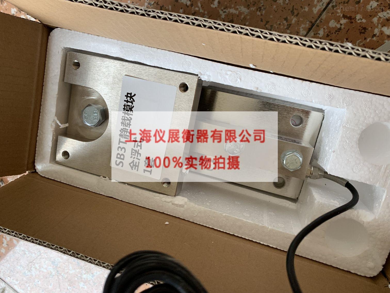 槽罐称重传感器模块 反应釜称重模块现货