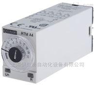 RTM A4 88896207法国高诺斯Crouzet继电器