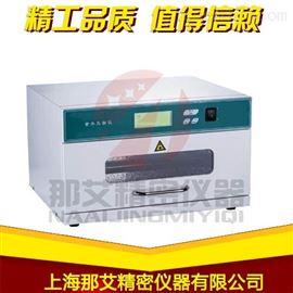 NAI5000上海那艾新款紫外交聯儀