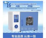 DHG-9245A电热鼓风干燥箱 电热恒温箱 烘箱 工业烤箱