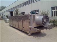 带式污泥烘干机干燥设备