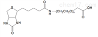 PEG衍生物Biotin-PEG-COOH/生物素聚乙二醇羧基