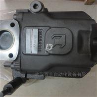 100%原装进口意大利ATOS阿托斯液压泵