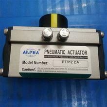 DA40RT012DA气动执行器