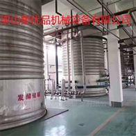 转让二手100吨发酵不锈钢储罐附件全