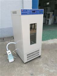 LHS-150辽宁 恒温恒湿培养箱(外加湿)