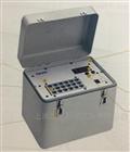 格兰特 Grant 便携式生物样品保温箱