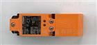 德国IFM易福门AC5228继电器现货