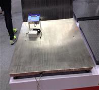 无锡2吨防水秤,1.2米引坡式地磅防腐蚀