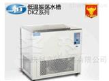 DKZ-1C电热恒温振荡水槽