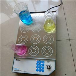 奥特赛恩斯AMM-12实验室多点磁力搅拌器