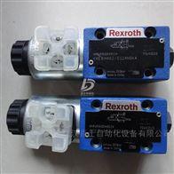 德国REXROTH电磁阀武汉采购中心