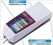 三丰Mitutoyo横向型粗糙度仪178-564-01DC