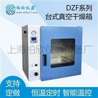 DHG-9025A台式300度、电热恒温鼓风干燥箱、DHG-9025A