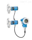 Deltabar FMD71德国恩德斯豪斯E+H电子差压变送器