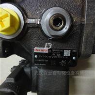 REXROTH叶片泵/REXROTH中国办事处