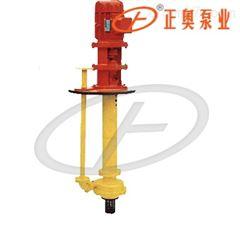 FY型正奥液下泵 出厂价格 信誉单位 质量保证