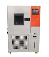 KD系列广东选购小型高低温试验箱标准生产商家