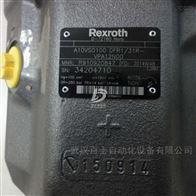 特价现货REXROTH柱塞泵,博世力士乐中国