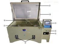 KD系列彩色智能触摸屏控制器盐雾试验箱东莞供应