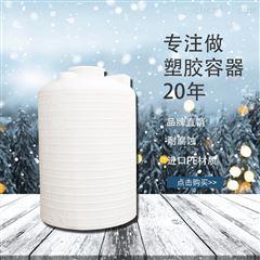 1立方1噸污水水箱規格