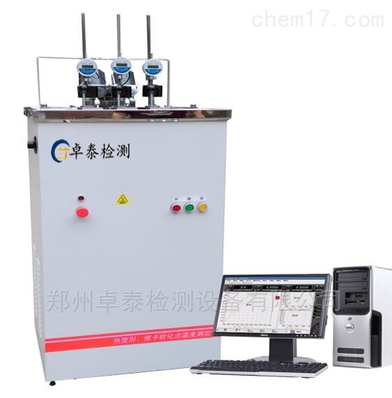 ZT-300DX-3热变形维卡软化点温度测定仪