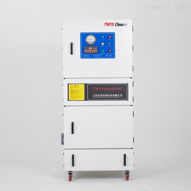 筛选机专用集尘器