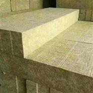 廠家生產130公斤建筑墻體巖棉板