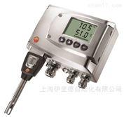 testo 6681德国德图TESTO工业温湿度变送器