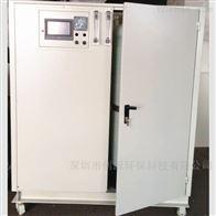 重金属 酸碱实验室废水处理设备