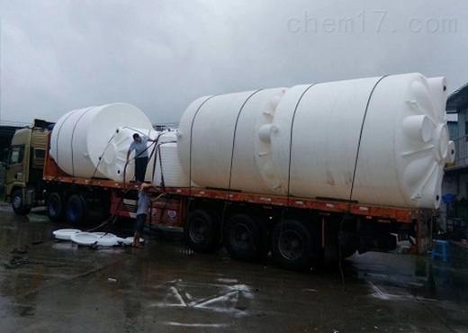 30吨纯水罐