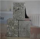 LC7.5型复合轻集料混凝土砌块