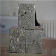 LC7.5型LC7.5型複合輕集料混凝土砌塊