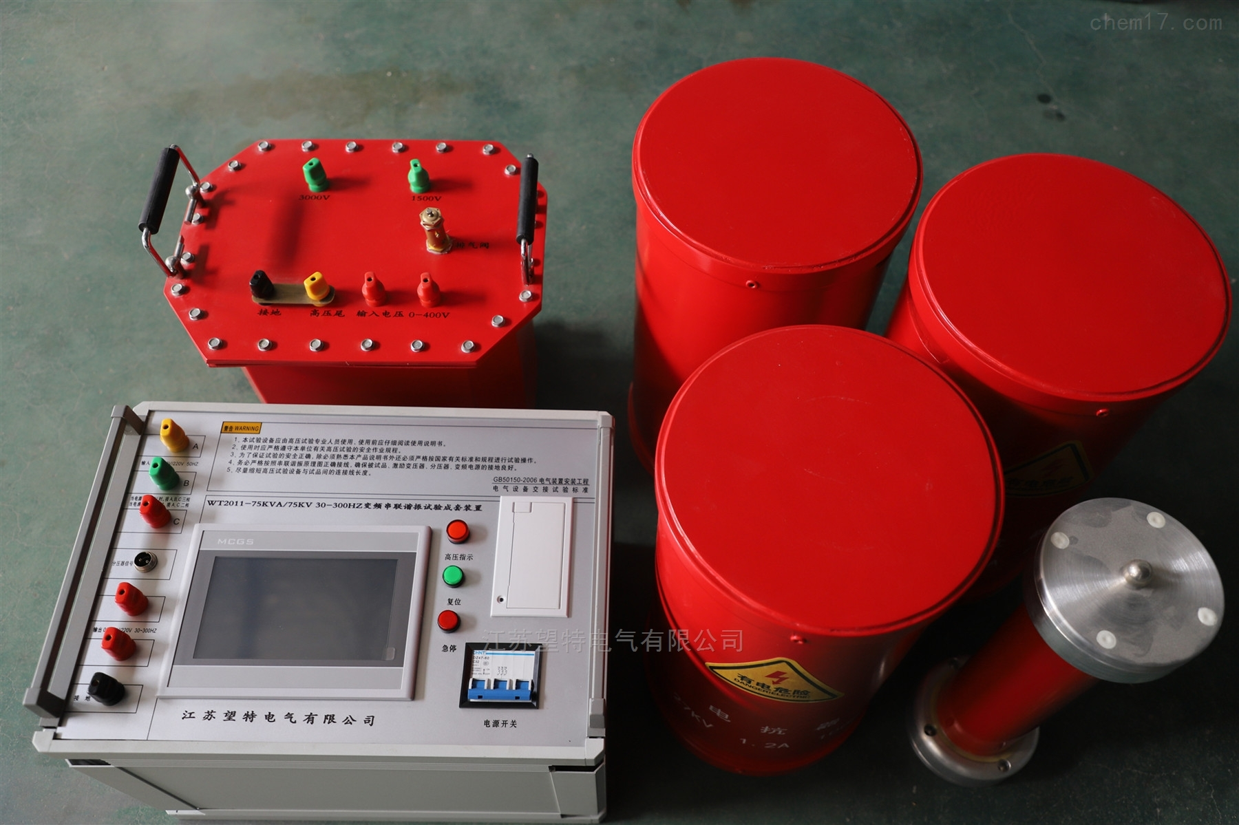 44118太阳成城集团试验装置价格实惠
