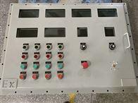 EXTD鑄鋁防爆等級 IIBT4粉塵防爆防塵控制箱