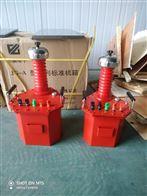 上海工频耐压试验装置-三级承试设备清单