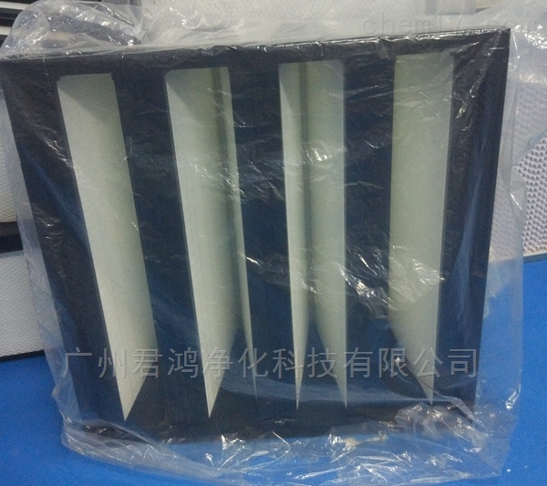 番禺空调通风环保V型无隔板高效过滤器