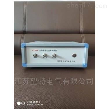 变压器绕组变形测试仪江苏