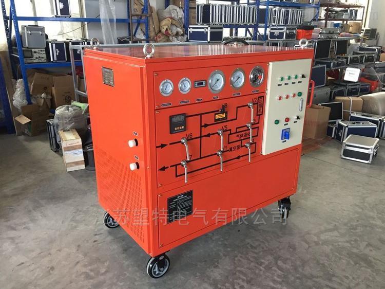 SF6气体回收充放装置六氟化硫回收车