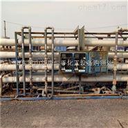 二手污水處理設備