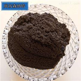 D401螯合离子交换树脂除锡树脂大量供应