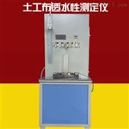 土工布透水性能检测仪