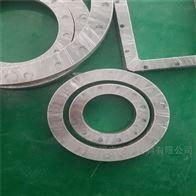 加工定制SS304内外包边石墨复合垫片生产商