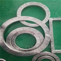 厂家供应金属石墨复合垫片执行标准