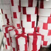 厂家定做四氟密封垫片生产商
