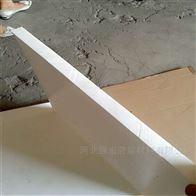 齐全推荐聚四氟乙烯楼梯板生产商