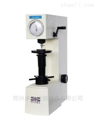 HR-150A河南郑州洛氏硬度计