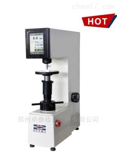 HRS-150河南郑州数显洛氏硬度计