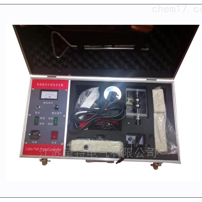 电缆故障测试仪专业制造厂家